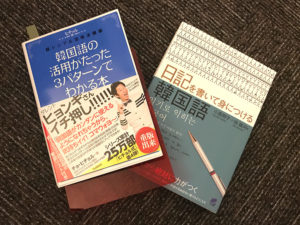 korean_book