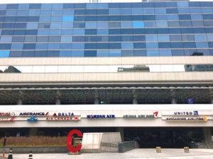 カンナム都心空港ターミナル外観