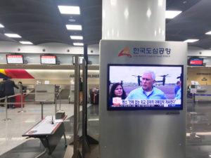 都心空港ターミナル 待機場所